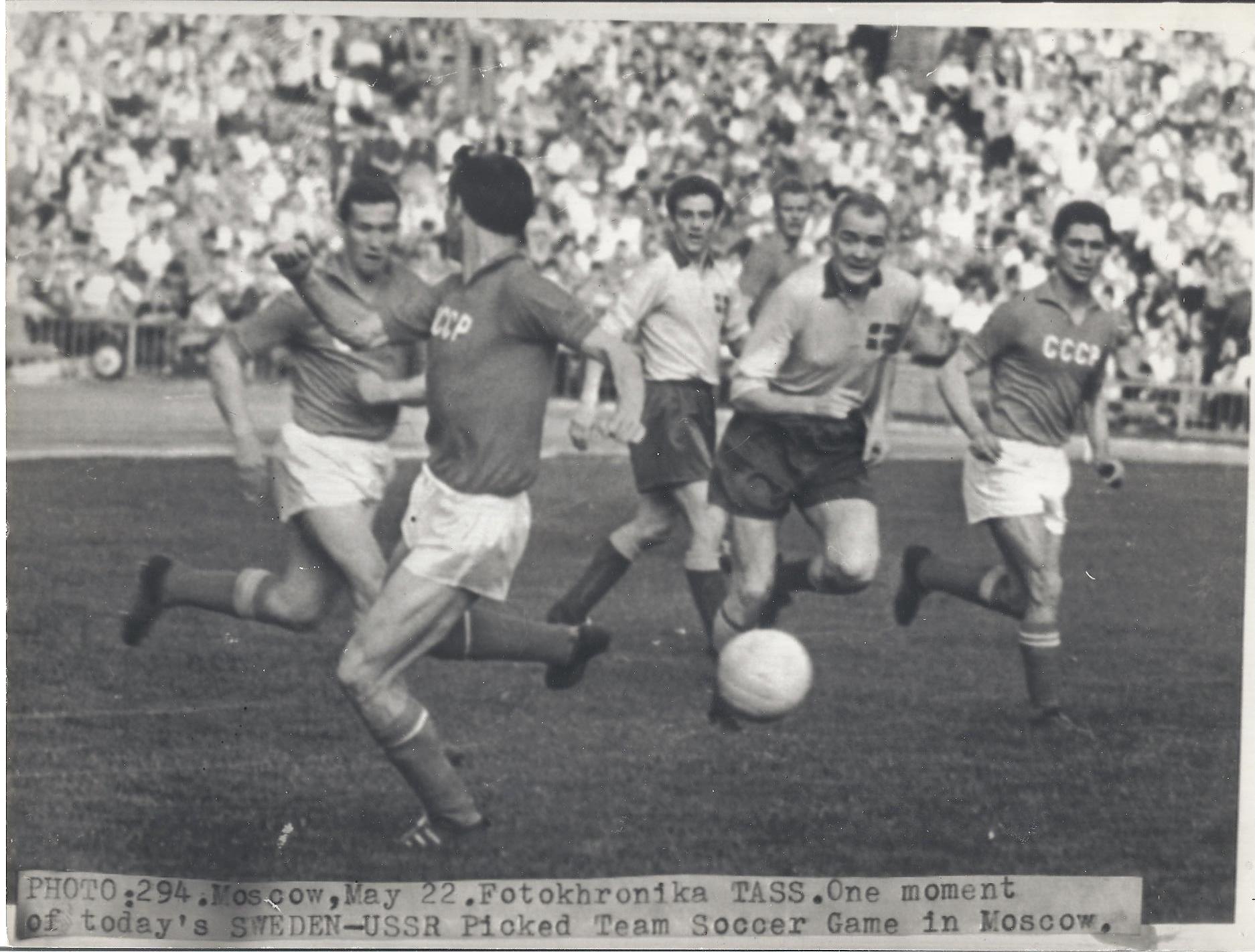 Sovjet-Sverige 0-1 1963